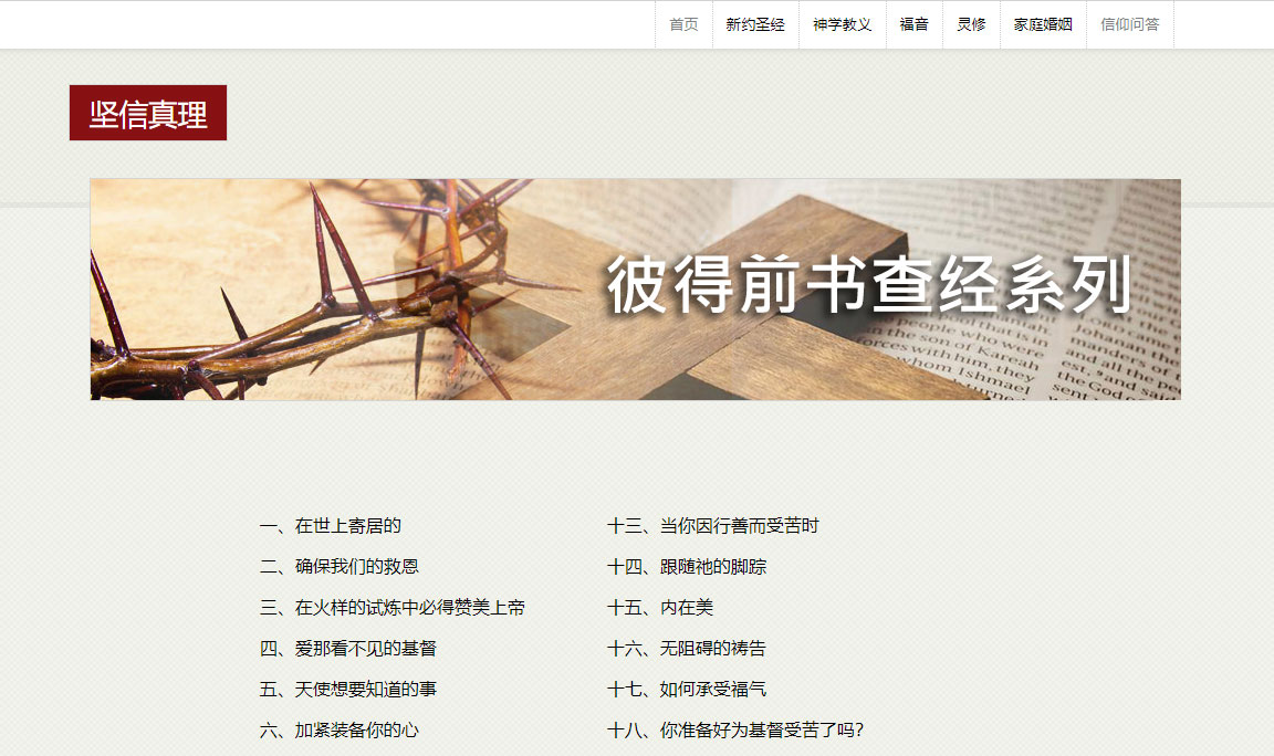 china resource library